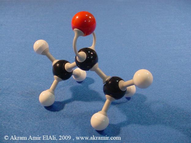 أسيتون (بروبانون) Acetone