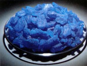 كبريتات النحاس الثنائي  Copper (II) Sulfate