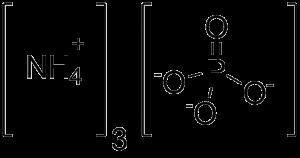 فوسفات الأمونيوم Ammonium Phosphate