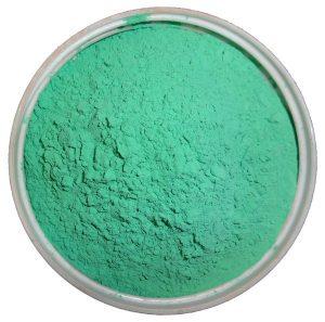 كربونات النحاس الثنائي ، كربونات النحاسيك Copper (II) Carbonate