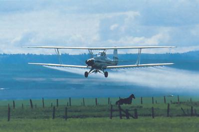زراعة - مبيد حشري - مبيدات كيميائية.psd