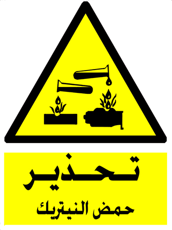 warning nitric acid