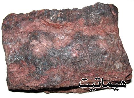 أكسيد الحديد الثنائي و الثلاثي Iron (II,III) oxide