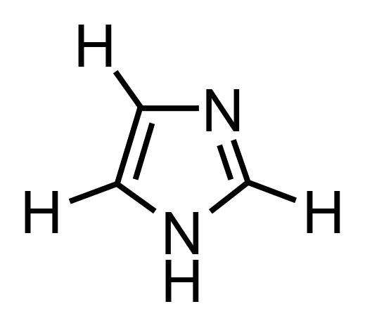 إيميدازول Imidazole