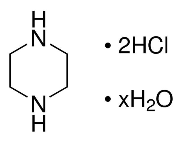 ثنائي هيدروكلوريد البيبيرازين Piperazine Dihydrochloride