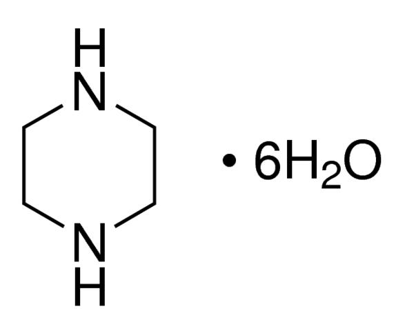 سداسي ماءات البيبيرازين Piperazine Hexahydrate