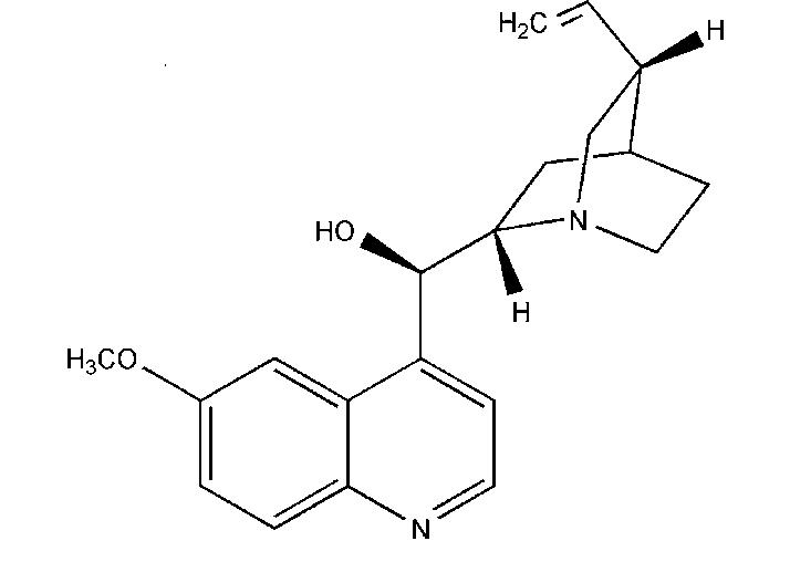 كوينين (كوايناين) Quinine