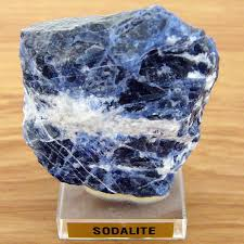 صودالايت Sodalite